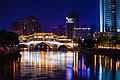 安顺廊桥夜景.jpg