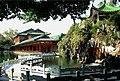 思乡亭、九曲桥与观景楼 - panoramio.jpg