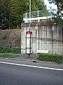 愛知県名古屋市緑区有松町 - panoramio.jpg