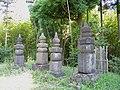 戒翁寺・領主の墓 - panoramio.jpg