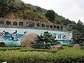 景宁县城入口的花坛和广告牌 - panoramio (1).jpg