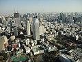 東京タワー特別展望台 - panoramio (5).jpg