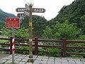 清泉風景區 Qingquan Designated Scenic Area - panoramio.jpg