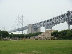 瀬戸大橋記念公園.JPG