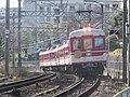 神戸電鉄1100系1119F.jpg