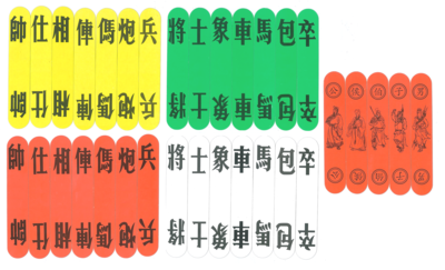 Four Color Cards Wikipedia