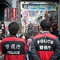 竹下通り 警視庁 POLICE 2016 (25527706854).jpg