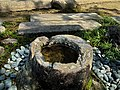 竹根石手水缽 Bamboo Root Stone Washbowl - panoramio.jpg