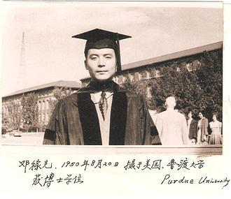 Deng Jiaxian - Image: 鄧稼先普渡照片
