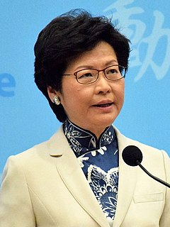 Carrie Lam Chief Executive of Hong Kong