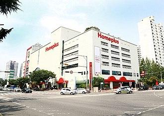 Homeplus - The 1st Homeplus Special stores in Daegu, Korea