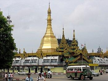 Vista general de la pagoda