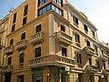 015 Banc Mercantil de Tarragona, cantonada Apodaca-Barcelona.jpg
