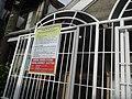 0496jfChapel San Felipe San Tiago Bambang Sumilang Buting Bridge Pasig Cityfvf 03.jpg