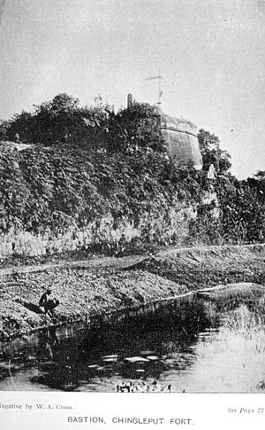 Battle of Chingleput - View of Chingleput Fort in 1913