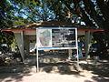 0944jfBinalonan Pangasinan Province Roads Highway Schools Landmarksfvf 11.JPG