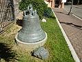 09511jfSampaloc John Parish Bells Church Rafael Bulacanfvf 12.JPG
