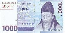 korea währungen südkoreanischer won in euro