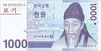 South Korean won - Image: 1000 won serie III obverse