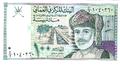 100 Baisa Oman.png
