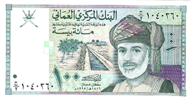 oman india currency