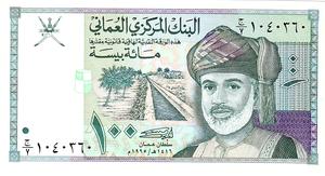 Paisa - Image: 100 Baisa Oman
