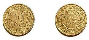 Tunisian dinar - Image: 10 millimes