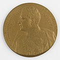 10me Anniversaire du Bureau International Pour l'Unification du Droit Pénal, medal by Pierre Theunis, Belgium, (1938), Coins and Medals Department of the Royal Library of Belgium, 2N164 - 11 (recto).jpg
