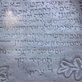 11276 Kos Jewish Cemetery.jpg