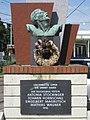 1210 Gerichtsgasse 5 - Remise Floridsdorf - Erinnerungstafel an Opfer des NS-Regimes IMG 2375.jpg