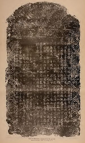 Stele of Sulaiman - Stele commemorating the restoration of the Huangqing Temple in 1351.