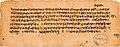 1674 CE Prayag Snana Vidhi, Puranas manuscript, Sanskrit, Devanagari sample iv.jpg