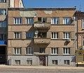 16 Vitovskoho Street, Lviv (01).jpg