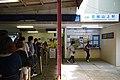 170514 Kintetsu Katsuragi Ropeway Line Gose Nara pref Japan04s3.jpg