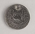 1754 Spanish Silver Two Reales Coin.jpg