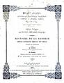 1849-brose-1.png