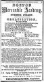 1856 Mercantile Academy BostonAlmanac.png