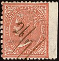 1871 1d New SouthnWales pen margin Yv45 SG207.jpg