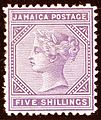 1875 5Sh Jamaica wmrkCC SG15.jpg