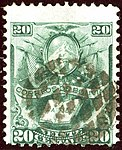 1878 20c Bolivia grid Yv21.jpg