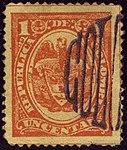 1892 1c Colombia violet ovale Yv99 Mi107.jpg