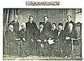 1921 - Syro-Palestinian Interim Conference in Geneva 02.jpg