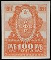 1921 CPA 25.jpg