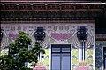 194L08160590 Stadt, Linke Wienzeile, Otto Wagner, Majolikahaus.jpg