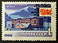 1966 CPA 3383.jpg