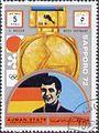 1972 stamp of Ajman Erhard Keller.jpg