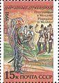 1991 CPA 6360.jpg
