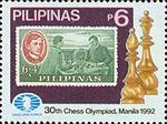 1992 Chess Olympiad stamp of the Philippines 2.jpg