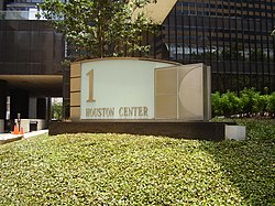 1HoustonCenter.JPG