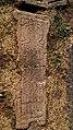 1 Վանական համալիր. Թանահատի վանքը (52).JPG